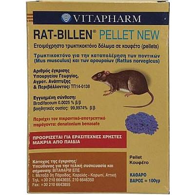 Rat - Billen pellet 100gr