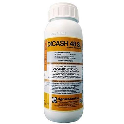 Dicash 48sl 300cc