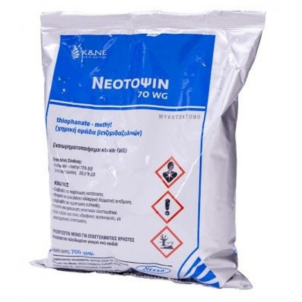 Neotopsin 700gr