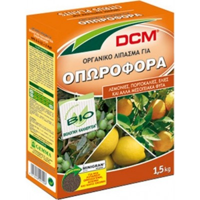 Οργανικό λίπασμα για ΟΠΩΡΟΦΟΡΑ 1,5 kg