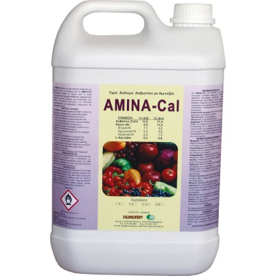 Amina-cal 5lt